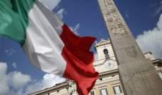"""""""فيتش"""" تثبت التصنيف الائتماني لإيطاليا عند """"BBB"""" مع نظرة سلبية"""