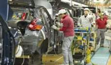 إنخفاض مفاجئ للإنتاج الصناعي في الولايات المتحدة خلال شباط