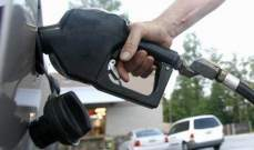 انخفاض اسعار البنزين95 أوكتان 800 ليرة والـ98 اوكتان 900 ليرة