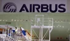 """شركة """"ايرباص"""" تبقي على انتاج 40 طائرة شهريا من طراز """"آي 320"""""""
