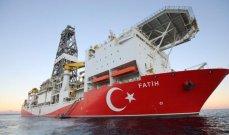 اكتشاف 135 مليار متر مكعب من الغاز الطبيعي في تركيا
