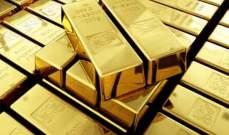 ارتفاع احتياطي كوريا الجنوبية من الذهب إلى 70 طناً في آب