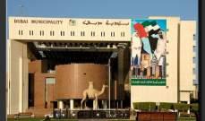 """بلدية دبي تدشن مشروع رخصة البناء الرقمية الذكية """"Dubai BIM"""""""