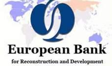 البنك الأوروبي لإعادة الإعمار يطلق أول مشروعاته في العالم العربي