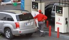 انخفاض سعر صفيحة  البنزين بنوعيه 100 ليرة واستقرار في سعر المازوت والغاز