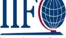 المعهد الدولي للتمويل توقع تراجع نمو الناتج المحلي  الى  1,2%