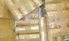 الهند تكتشف حقول ذهب تتجاوز الاحتياطات فيها 3 آلاف طن