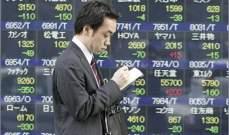 الأسهم اليابانية في عطلة رسمية اليوم