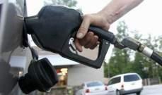 البنزين 98 أوكتان ينخفض 100 ليرة والديزل 400 ليرة والغاز يرتفع 300 ليرة