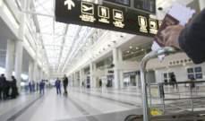 """""""مطار بيروت الدولي"""": ارتفاع عدد الوافدين الى لبنان بنسبة 8.09% خلال تموز"""