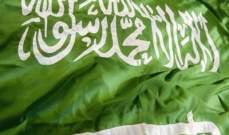 42 مليار درهم حصيلة اكتتابات سوق السعودية في 6 سنوات