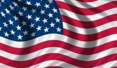 تجار عالميون يوقفون صفقات الغذاء الجديدة مع إيران بسبب العقوبات الأميركية