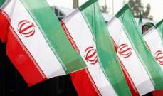 إيران تخفض قيمة عملتها للمرة الأولى منذ بدء حملة على سوق الصرف الحرة