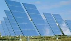 إنتاج أبوظبي من الطاقة الشمسية يصل إلى 1315 غيغاوات ساعة في 8 سنوات