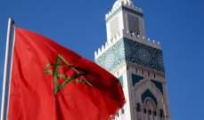 """""""فيتش سوليوشن"""" تخفض توقعاتها للاقتصاد المغربي إلى 2.9% في 2019"""