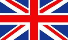 عجز الحساب الجاري في بريطانيا يتراجع لأقل مستوى منذ 2012