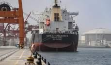 تراجع تزود الوقود بميناء الفجيرة الإماراتي مع انكماش الطلب