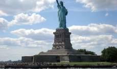 انتعاش أسعار إيجارات المنازل الفخمة في نيويورك