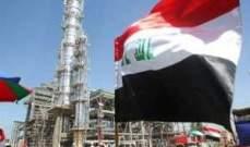 مسؤول: العراق يحتاج إلى عامين للاستغناء عن الغاز الإيراني