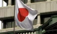 """مصدر: اليابان تقود جهود إنشاء شبكة على غرار""""سويفت"""" للعملات المشفرة"""