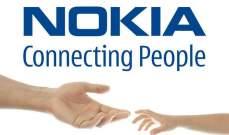 """""""نوكيا"""" تحاول العودة.. توجه لتعزيز قدراتها للمنافسة في مجال شبكات الجيل الخامس"""