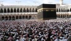 مصر.. جهاز حماية المستهلك يلزم شركات السياحة برد أموال المعتمرين