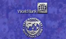 """البنك الدولي يتعهد بمساعدة متضرري """"هايتي"""" و""""ساندي"""""""