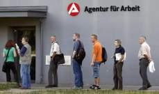 معدل البطالة في ألمانيا يتراجع إلى 6.2% خلال الشهر الجاري