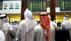 بورصة قطر تغلق على إنخفاض بنسبة 0.59% عند 10501.15 نقطة