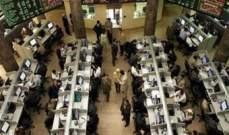 صندوق النقد الدولي: تعافي بطيء لاقتصادات الربيع العربي في 2013