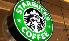 """""""ستاربكس"""" تتعهد باستثمار 100 مليون دولار لدعم مشروعات تنموية أميركية"""