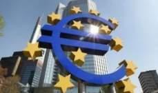 """المركزي الأوروبي: لعدم اتخاذ اجراءات فورية من أجل التصدي لتداعيات """"كورونا"""" الاقتصادية"""