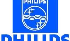 """""""فيليبس """" تسعى لاقامة منطقة حرة وتعزيز استثماراتها  في مصر"""