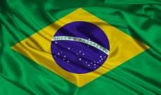 """البرازيل: محكمة تقبل طلب مجموعة :أوديبريشت"""" لحمايتها من الإفلاس"""