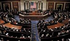 زعيم الأغلبية في مجلس الشيوخ يعرقل محاولة لتمرير زيادة مدفوعات التحفيز