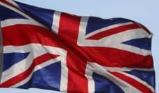 قطاع التشييد البريطاني يسجل أقوى ارتفاع في 7 أعوام