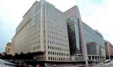 """""""فاينانشال تايمز"""":البنوك العالمية تخطط لنقل وظائف من لندن"""