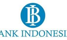 إندونيسيا تخفض الفائدة إلى مستوى قياسي منخفض