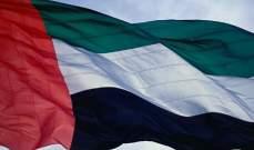 """مؤشر""""آي إتش إس"""" ماركت: القطاع غير النفطي في الإمارات يواصل النمو في نيسان"""