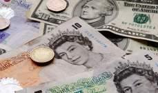 الجنيه الإسترليني ينخفض 0.7 % إلى 1.2579 دولار