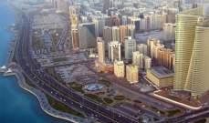 أبوظبي: تراجع أسعار الشقق بنسبة 3% في الربع الأول