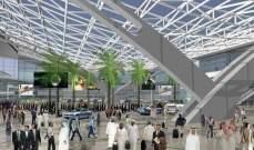 تحويل بعض الرحلات الجوية من مطار الدوحة بسبب مشكلة فنية بإحدى الطائرات