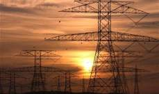 تقرير: استهلاك الطاقة في أميركا يُسجل أعلى مستوى على الإطلاق عام 2018