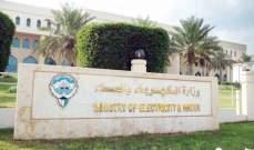 الكويت: تأجيل المرحلة الثانية لمحطة الدوحة إلى أيلول 2020