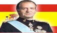 ملك إسبانيا السابق يسدد دفعة ثانية من الديون الضريبية