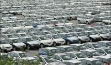 الصين: مبيعات السيارات المستعملة ترتفع بنسبة 7.4% إلى 1.31 مليون سيارة