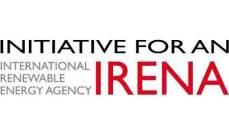 """""""آيرينا"""": 750 مليار دولار استثمارات سنوية مستهدفة في الطاقة المتجددة"""