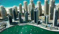 915 مليون درهم قيمة تصرفات العقارات في دبي اليوم
