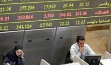 هيئة الرقابة المصرية توافق على خفض رسوم التداول في البورصة