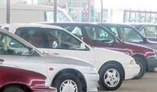 حوادث سرقة السيارات في المكسيك تتصاعد بنسبة 21 % خلال شهر آذار